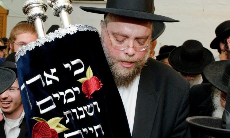 Rabbi Chizkiyahu Nebenzahl
