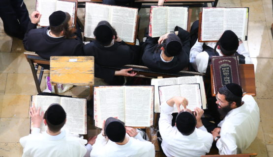 Kollel Kotel Learning
